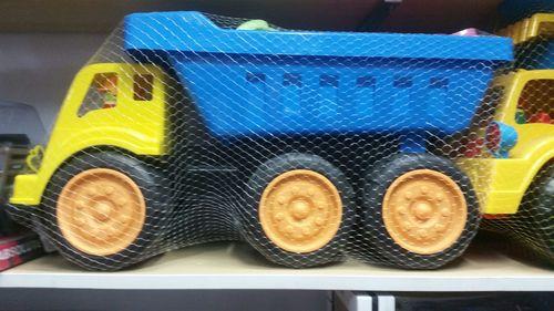 Элсний тоглоомтой машин