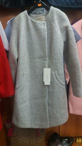 Эмэгтэй пальто