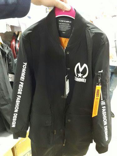Эр эм Bomber куртик