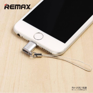 """REMAX"""" brand-ийн шинэ загварын шилжүүлэгч"""