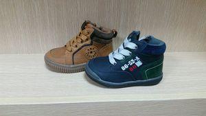 эрэгтэй хүүхдийн гутал