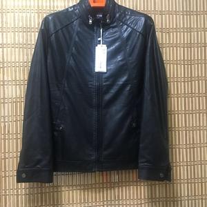 Савхин куртка