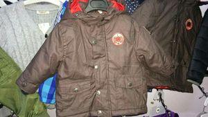 Бага насны хүүхдийн куртик