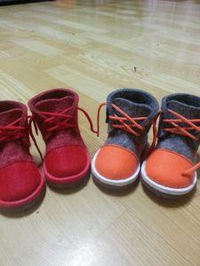 эсгий гутал