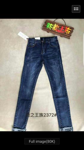 Эмэгтэй жинс 25-30 размер