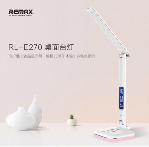 Remax E270