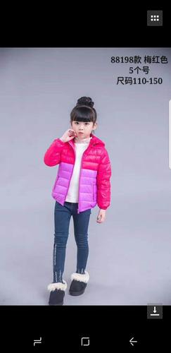 хүүхдийн куртик