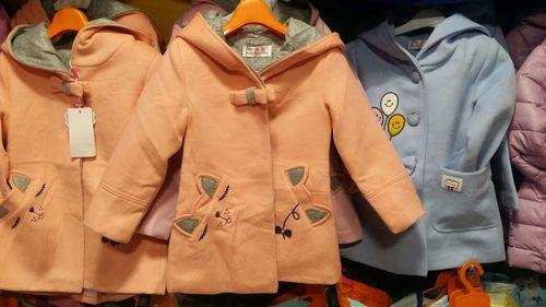 Охидын пальто