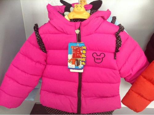 охины куртика