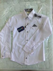 эрэгтэй цагаан цамц