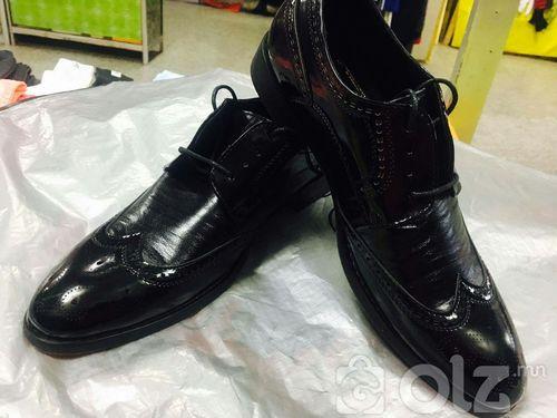 Лакан ботинк