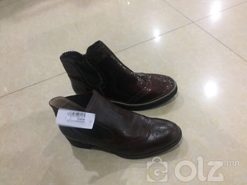 Емегтей гутал