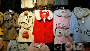 эмэгтэй хүүхдийн пальто