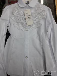 цагаан цамц