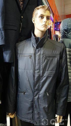 Хавар намрын куртик