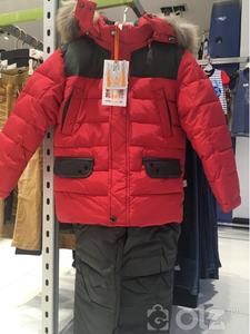 Хос куртик