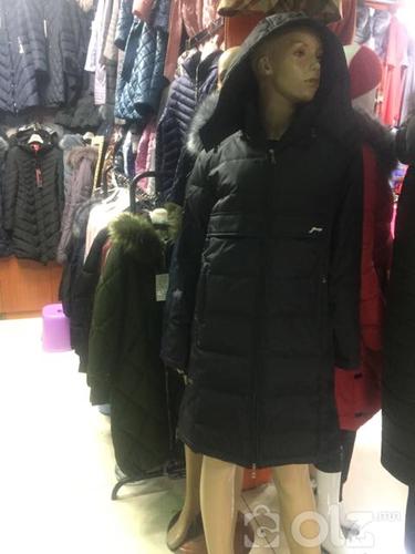 эмэгтэй куртка