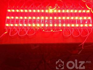 led gerel