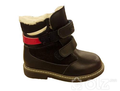 Хөвгүүдийн дулаахан гутал
