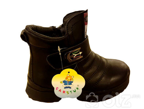 Хавар намрын хүүхдийн гутал