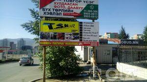 auto plaza2 tov 1davhart 6::7toot