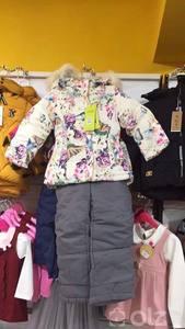 Хос дулаан өвлийн куртик