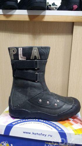 Play арьсан гутал