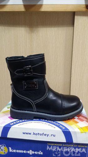 D-Trend Арьсан гутал