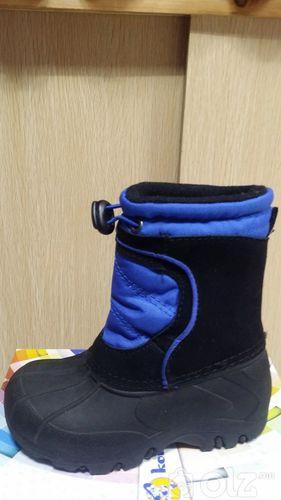 Цасны гутал
