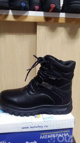Түрийтэй өвлийн гутал