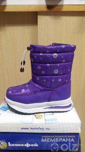 Цасны гутал Аляска