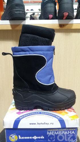 Давхар оймстой цасны гутал