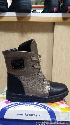 Орос гутал