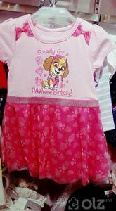 даавуун платье