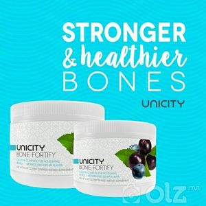 Unicity Bone fortify-Америкийн ясны баяжмалд кальц, Д3, магни хамгийн өндөр шэмэгдэлттэйгээр орсон .