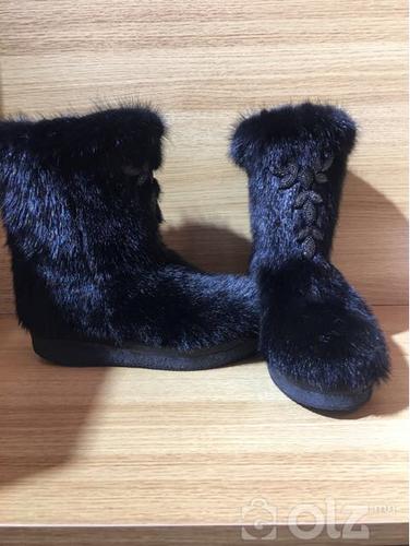 Булган хар гутал