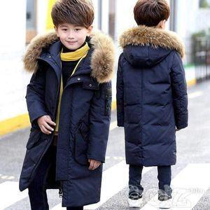 Эрэгтэй куртик