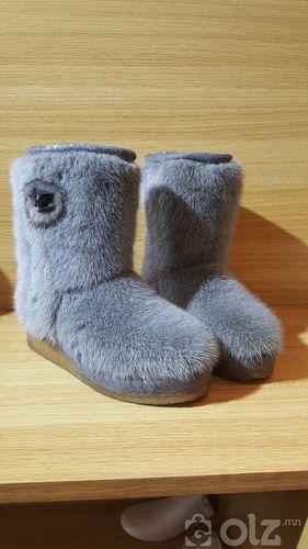 булган гутал
