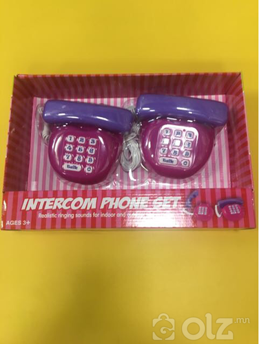 Хоорондоо ярьдаг утас