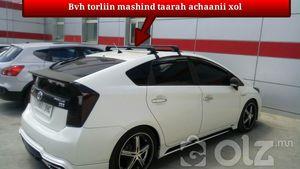 achaani hol