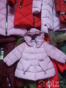 охин куртик