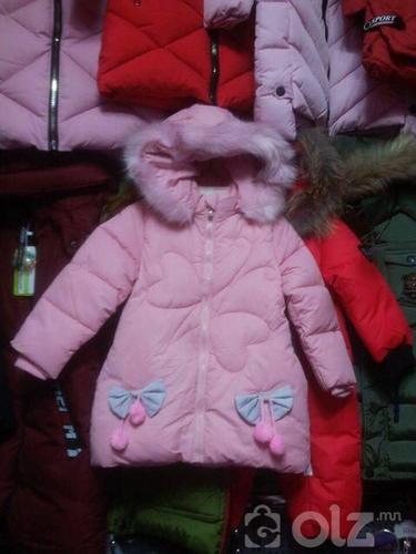куртик 1-5 нас
