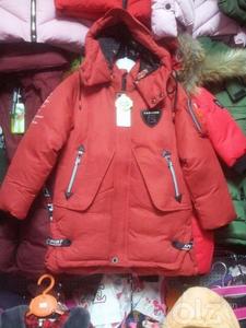 куртик