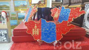 mongoliin gazariin zurag