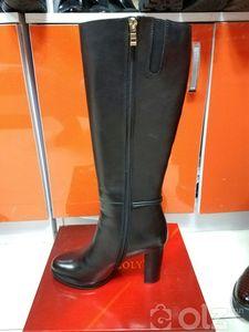 Өсгийт арьсан гутал