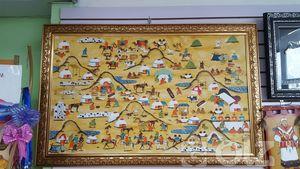 Монголын 1 өдөр
