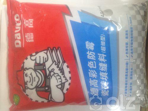 Ус тусгаарлагчтай плита хоорондын чигжээс /Хятад