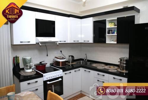 Гал тогооны тавилга