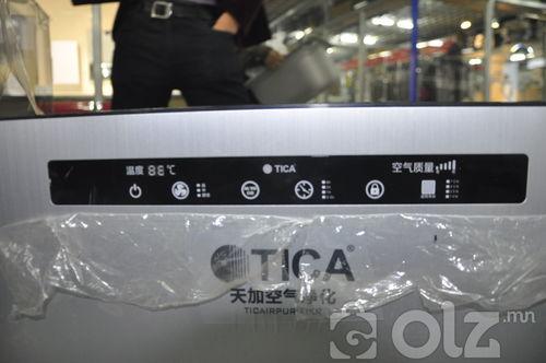 TICA Агаар Цэвэршүүлэгч