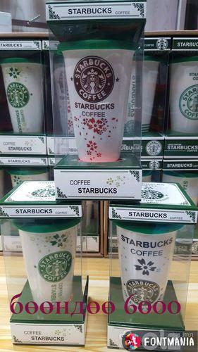 кофены аяга